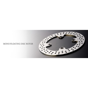 GALE SPEED Mono Floating Disc Rotor (Rear)