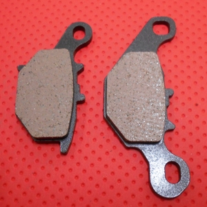GRONDEMENT Brake Pads (Kevlar)