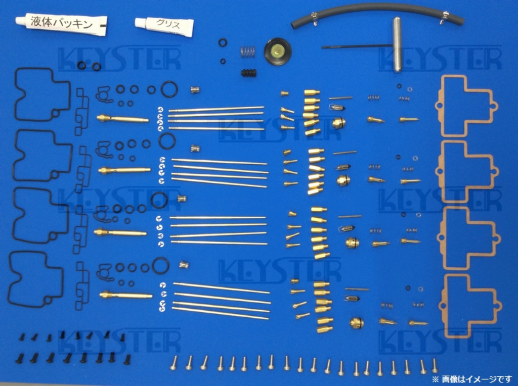 FCR 39Φ Fuel Adjustment Kit for Horizontal Carburetor