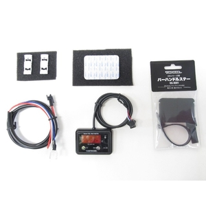PROTEC DG - Y 10 Digital Fuel Meter Model Specific Kit