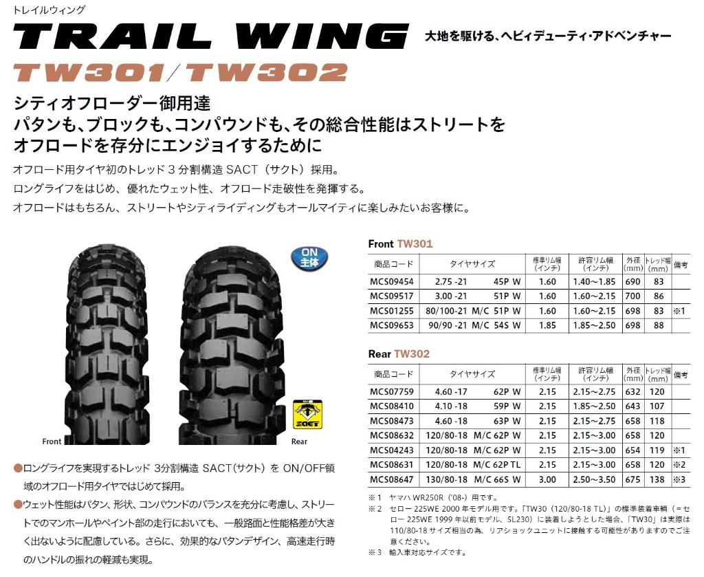 Bridgestone Trail Wing TW302 Dual//Enduro Rear Motorcycle Tire 4.60-18