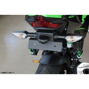 SSK Fender Eliminator Kit Dry Carbon