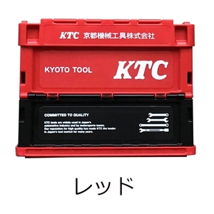 KTC Vouwcontainer 20 L (Rood)