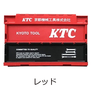 KTC Vouwcontainer 50 L (Rood)