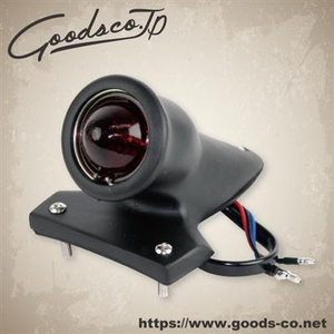 GOODS Mini Crocker Style Tail Lamp