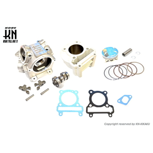 KN Planning Full Set Engine Kit
