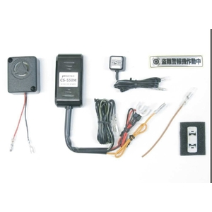 PROTEC CS-H02 CS-550M Burglar Alarm Vehicle Exclusive Kit