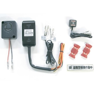 PROTEC CS-Y01 CS-550M Burglar Alarm Vehicle Exclusive Kit