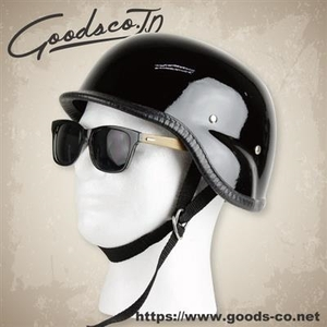 GOODS GERMAN Half Helmet