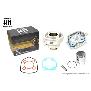 KN Planning KN EX3 Port Water-cooled Aluminum Plating Cylinder Kit [YAMAHA 50cc Horizontal Type Engine] 49cc