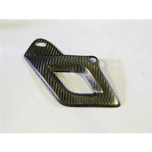 A-TECH Chain Drive Guard