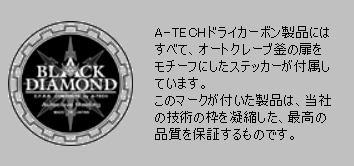 【A-TECH】傳動鏈條護蓋 - 「Webike-摩托百貨」