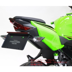 POSH LED Fender Eliminator Kit