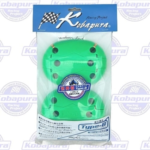 Kobapura Bank Sensor (STD) Type-B Lime Green