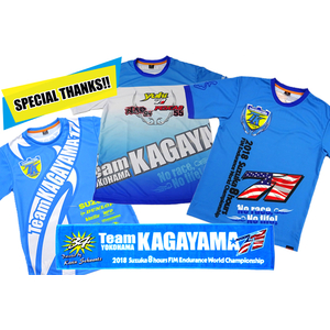 Team KAGAYAMA [Thanks Sale] Team KAGAYAMA x HYOD SUZUKA 8 hours 3T-Shirt & Towel Set