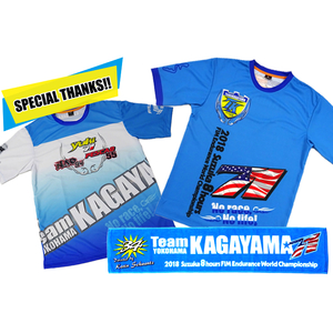 Team KAGAYAMA [Thanks Sale] Team KAGAYAMA x HYOD SUZUKA 8 hours T-Shirt & Towel 3pcs. Set