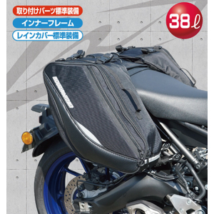ROUGH&ROAD Tail Fin Side Bagwide