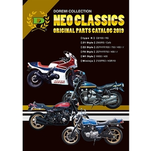 DOREMI COLLECTION NEO CLASSICS Catalogue 2019