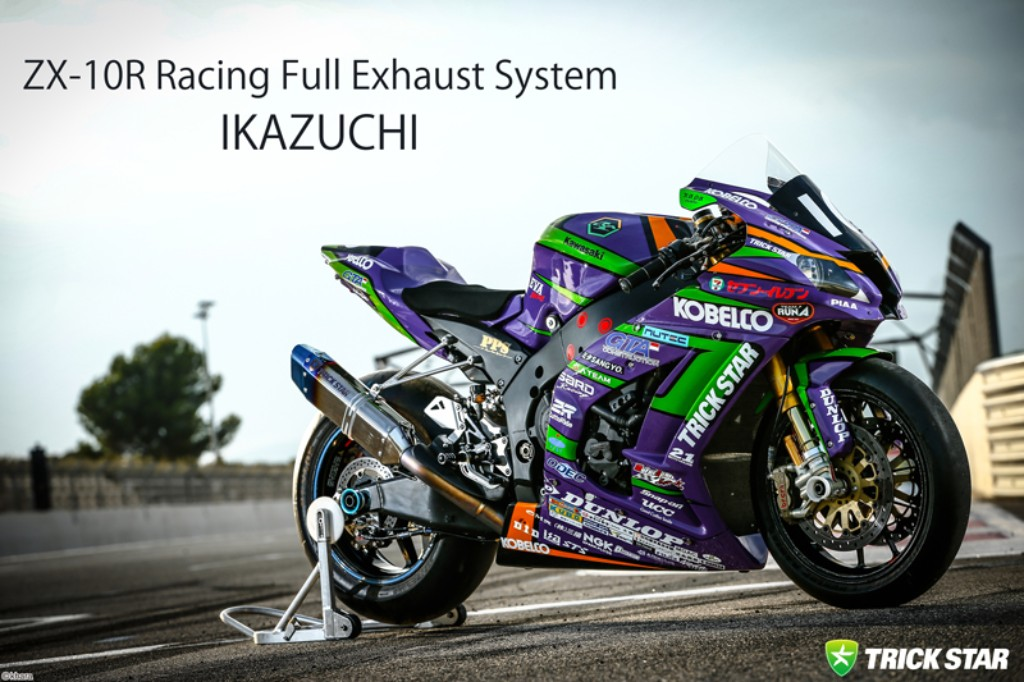 Racing Full Exhaust System EWCMODEL