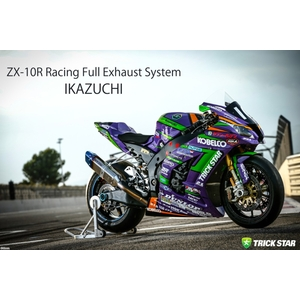 TRICK STAR Racing Full Exhaust System EWC MODEL