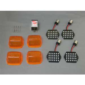 CF POSH LED Pas Zingkit Sequential Type aan