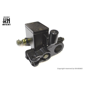 KN Planning [For Repair] Master Cylinder