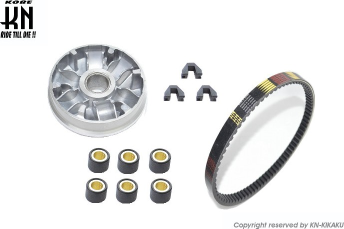 CVT Repair Pulley Belt Kit
