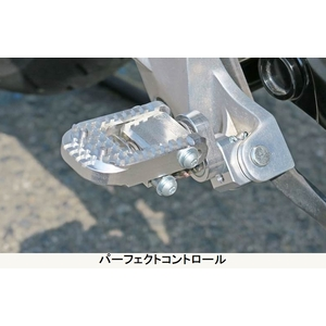 OUTEX F-footpeg Adjustable Bracket Set