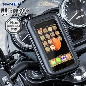 ai-net Waterproof Smartphone Case