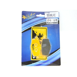 CHICKEN Brake Pads