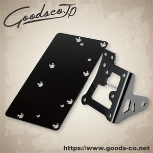 GOODS Side License Plate Bracket SR400/SR500