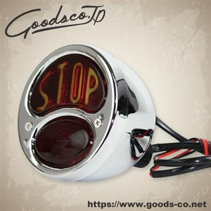 GOODS Duo Stoplight