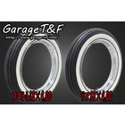Unilli Vintage Tire Front And Rear Set (18&18-inches)