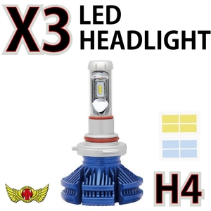 MADMAX Phare LED x3 h4