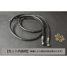 Rubber Brake Hose Set