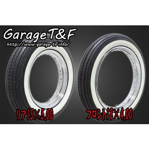 GARAGE T&F unilli Vintage TIRE (Front/Back) Set (18 & 15-inches)