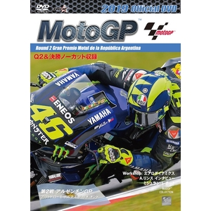 WiCK 2019 MotoGP Official DVD Round 2 Argentina GP