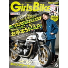 Girls Biker 2019 June Issue
