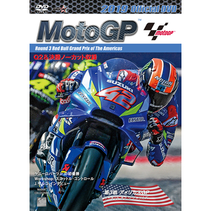 WiCK 2019 MotoGP Official DVD Round 3 America's GP