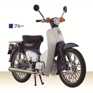 HONDA RIDING GEAR [Modello di plastica] HONDA SUPER CUB