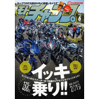 Moto Champ June 2019 Issue