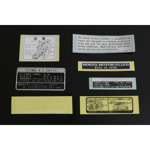 PMC(Performance Motorcycle Creative) Caution Label Set