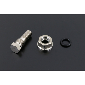 PMC(Performance Motorcycle Creative) Camshaft Chain Tensioner Bolt Nut Set