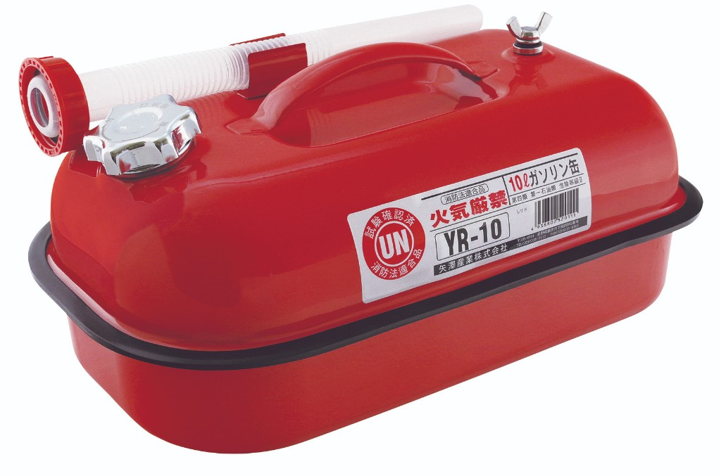 KIJIMA Safety Carrying Fuel Tank