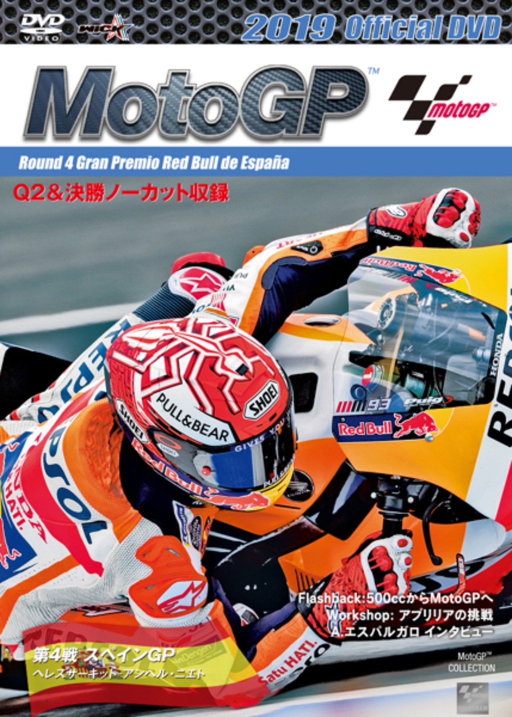 WiCK DVD officiel Tour 2019 Motogp, Spaingp