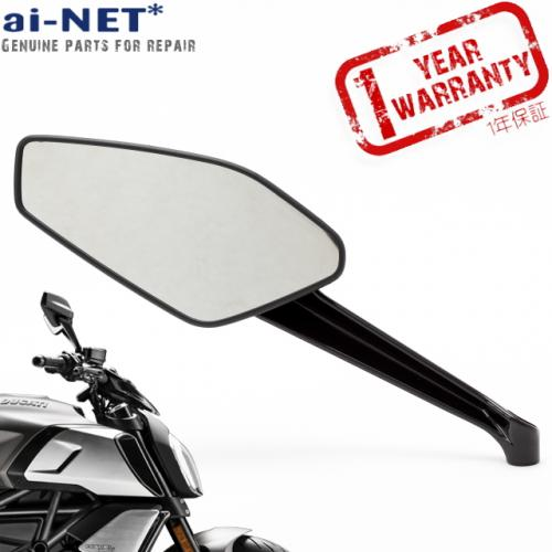 ai-net OEM Repair Mirror