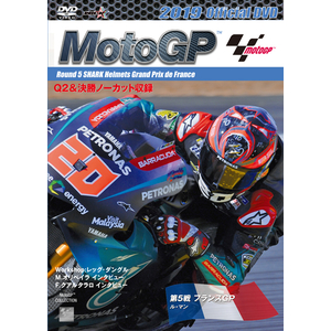 WiCK 2019 MotoGP Official DVD Round 5 France GP