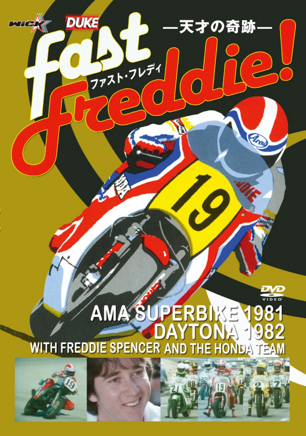 Fast Freddie -Miracle of Genius-