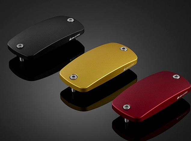 BIKERS Front Brake Reservoir Cover