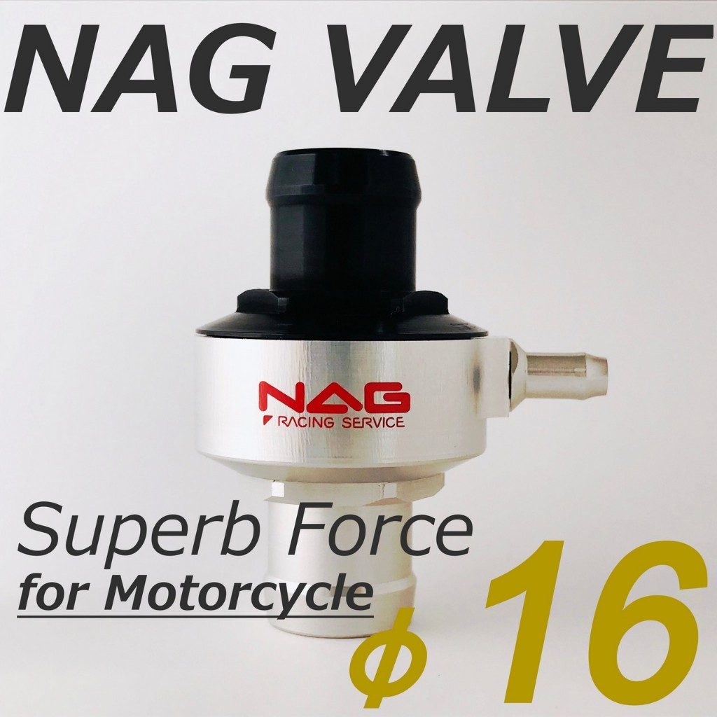 NAG racing service Internal Pressure Control Valve Variable Pressure Reduction Type Internal Pressure Controller [Superb Force]